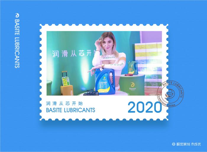 郵票別篇3.0-07.jpg