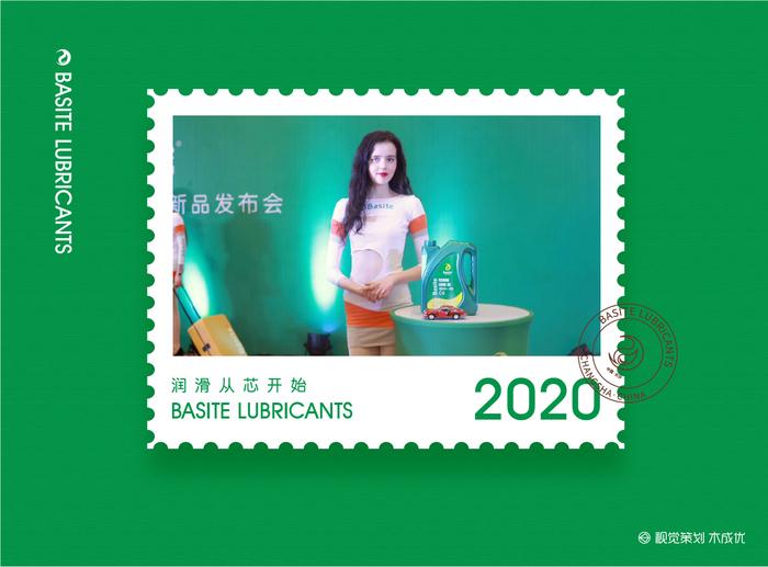 郵票別篇3.0-08.jpg