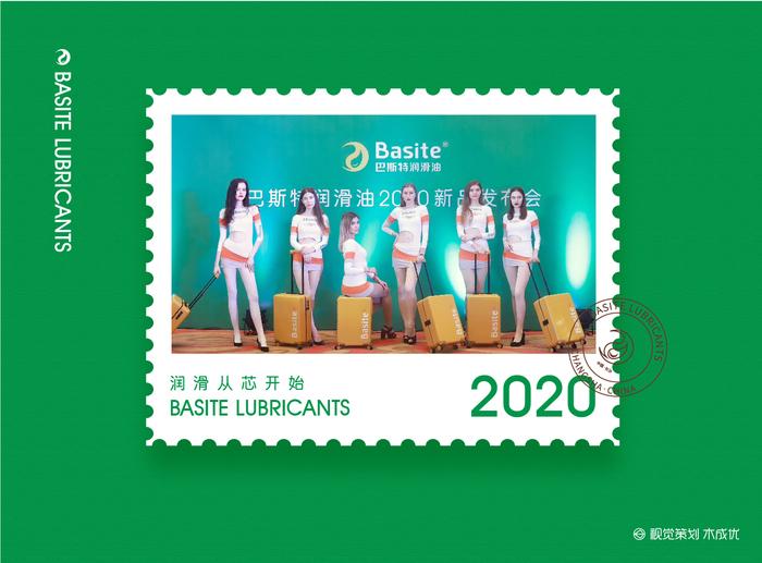 郵票別篇3.0-09.jpg