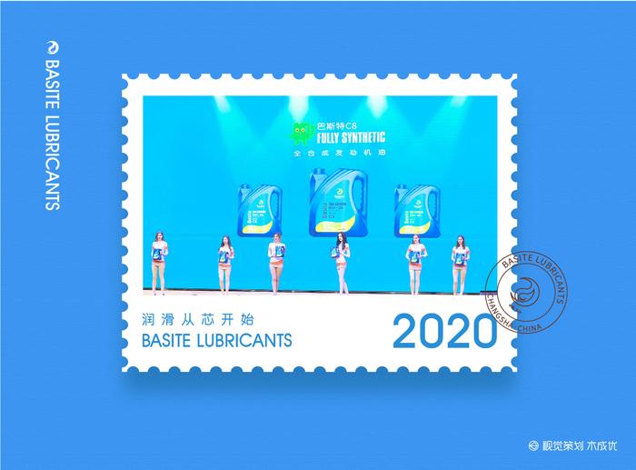 郵票別篇3.0-04.jpg