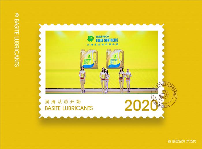 郵票別篇3.0-03.jpg