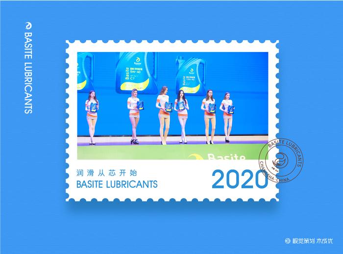 郵票別篇3.0-05.jpg