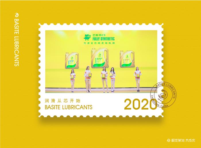 郵票別篇3.0-02.jpg
