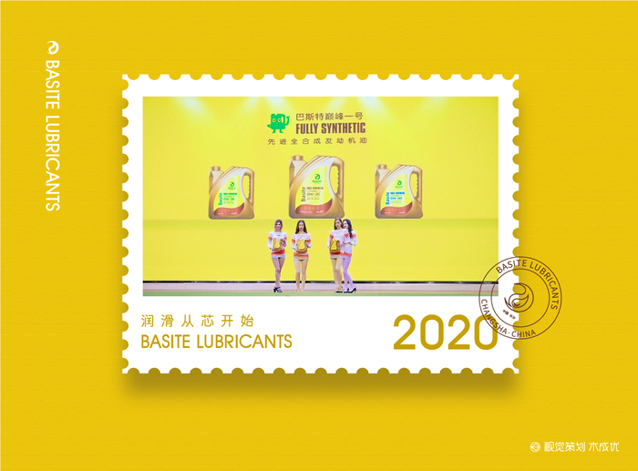 郵票別篇3.0-01.jpg