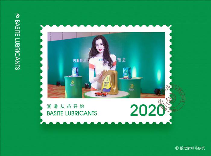 郵票別篇3.0-06.jpg