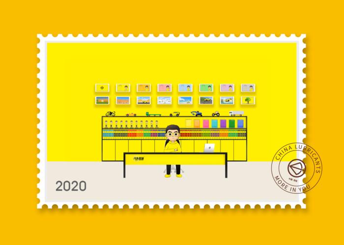 木成優辦公室郵票 05.18-18.png