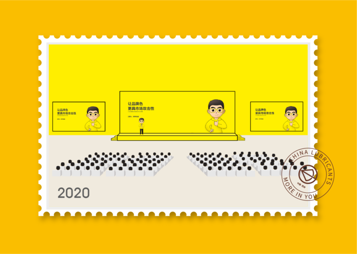 木成優辦公室郵票 05.18-23.png
